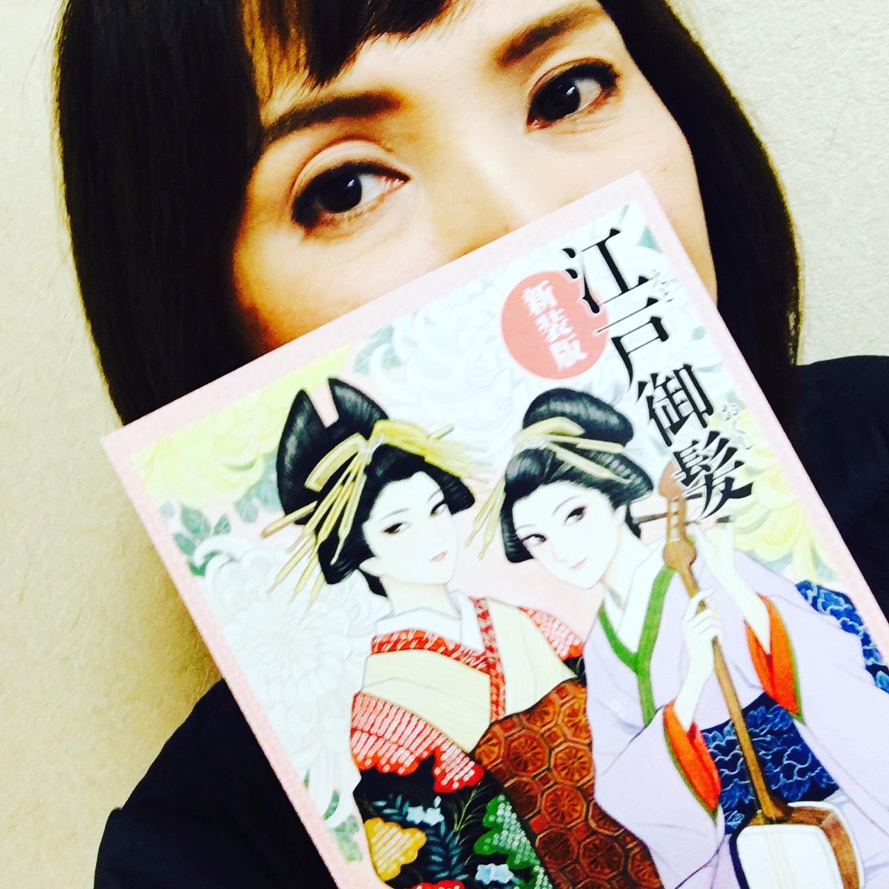江戸時代の女性に負けないように、綺麗な髪でいたいですね